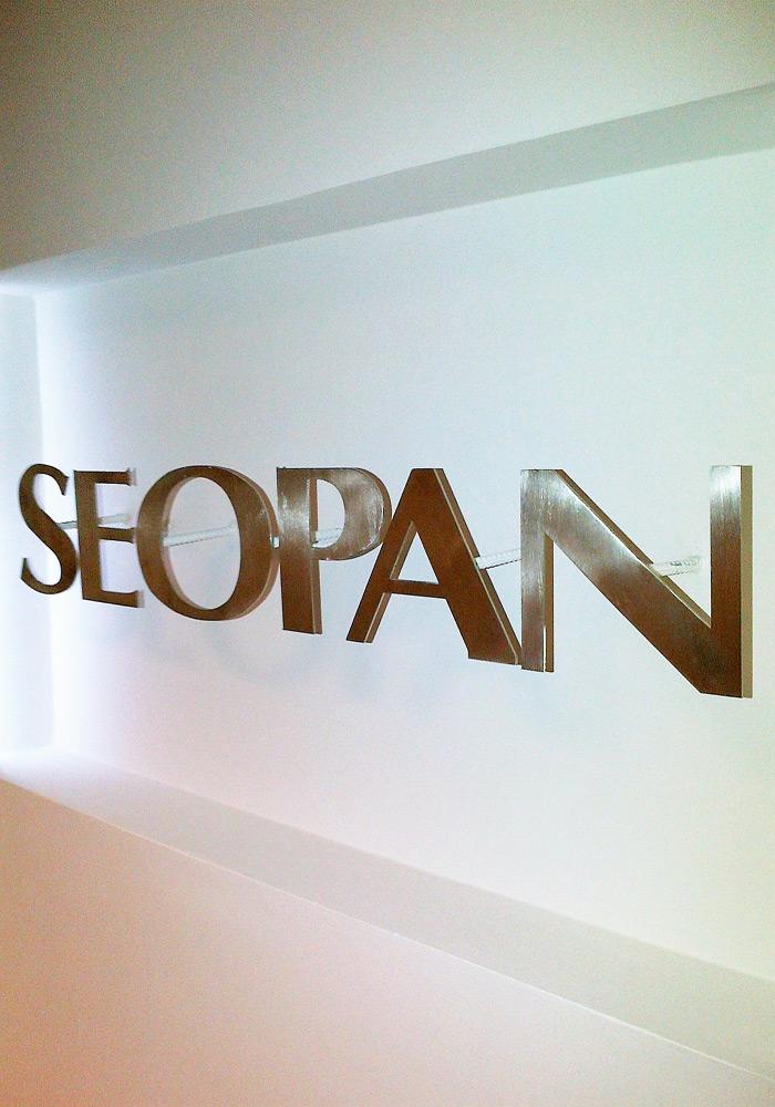 AGOR_reforma-integral-oficinas-Seopan-CEOE_012